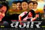 Jaha Chhan Buddha Ka Aakha | Nicky Karki (Cover)