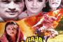Sabaile Bhanchhan Mero Budi Hot | Ramchandra Kafle & Manju Poudel