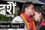 Desh Dekhi Bidesh | 2010 | Full Nepali Movie