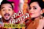 Darpan Chhaya   2001   Full Nepali Movie