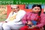 भ्रष्ट हाकिमहरुलाई रवि लामिछानेको चुनौती || Sidha Kura Janta Sanga || FULL EPISODE 17