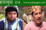 ठगीमा परेका ठुलै क्याटरिंग मालिक अहिले सडकमा || Sidha Kura Janta Sanga || Episode 32