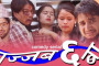 Ke Ma Timro Saathi Banna Sakchhu | 2012 | Full Nepali Movie