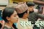 Ke Jamana Aa | Episode 36 | Nepali Comedy Serial