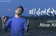 Badal Haru | Afsar Ali (Cover) | Nepal Idol Contestant