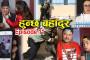 Ke Jamana Aa | Episode 9 | Nepali Comedy Serial