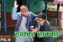 Parichaya 2 | Episode 28 | Nepali Serial