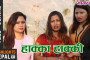 Parichaya 2 | Episode 25 | Nepali Serial