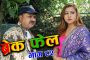 Parichaya 2 | Episode 38 | Nepali Serial