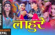 Lahure | New Nepali Teej Song | Rekha Joshi, M.T Magar