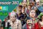 Ulto Sulto, Episode-30, 19-September-2018,  Nepali Comedy Serial