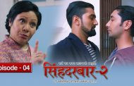Singha Durbar | Season 2 | Episode 4 | Nepali Serial