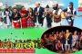 Mundre Ko Comedy Club | Episode 1 | Nepali Comedy Show