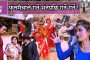 Anil Keshari Shah & Indira Joshi | It's My Show with Suraj Singh Thakuri | S02E04