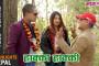 The Man From Kathmandu   2017   Official Trailer