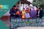 Bhadragol- 02 February 2019 | Nepali Comedy Serial