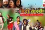 What the Flop | Keki Adhikari | Actress