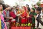 Mundre Ko Comedy Club | Episode 12 | Nepali Comedy Show | Deepak Bajracharya