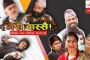 Gadbadi | Episode 60 | Nepali Comedy Serial