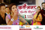 Mundre Ko Comedy Club | Episode 14 | Nepali Comedy Show | Singer Aastha Raut
