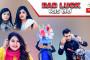 Mero Paisa Khoi | 2017 | Full Nepali Movie