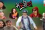 Golmaal (गोलमाल) Episode - 47   ठगी गर्ने नौलो तरिका    15 February 2019   Nepali Comedy Serial