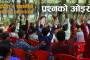 What the Flop | Jassita Gurung | Actor