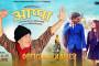 Golmaal (गोलमाल) Episode - 61 | खर्बुजाको हेल्मेट !! | 31 May 2019 | Nepali Comedy Serial
