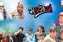 Golmaal Episode - 59 |  नायक बिमल अधिकारी गोलमालमा  ! |17 May 2019 | Nepali Comedy Golmal