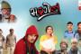 Ko Banchha Crorepati | Season 1 | Episode 49