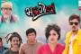 Golmaal (गोलमाल) Episode - 63 | ब्यागमा लास भेटिएपछी !! | 14 June 2019 | Nepali Comedy Serial