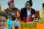 Nepal Lok Star I Season 1 I Surkhet Auditions I Episode 02
