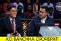 Hari Khadka & Upendra Man Singh | It's My Show with Suraj Singh Thakuri | S02E25