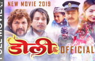 Doli | 2018 | Full Nepali Movie