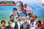 Ulto Sulto || Episode-71 || July-17-2019 ||  Nepali Comedy Serial