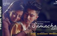 Samachar | Sumit Pathak Ft. Shikshya Sangraula