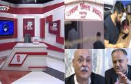 वकिलका अनुसार यि कारणले निर्दोश छन रवि-Ep 419