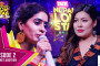 Bhadragol-28 June 2019 | Nepali Comedy Serial