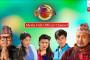 Nepal Idol | Season 2 | Episode 37 - Full Episode