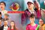 Sakkigoni | Nepali Comedy Serial | Episode-8