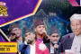 Sakkigoni | Nepali Comedy Serial | Episode-5 |     Priyana