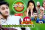 Bhadragol-12 July 2019 | Nepali Comedy Serial