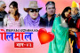 Rajatpat | Ep. 52 | 06 January 2019