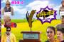 Ulto Sulto || Episode-87 || November-06-2019 ||  Nepali Comedy Serial