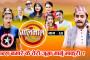 Bhadragol-21 June 2019 | Nepali Comedy Serial