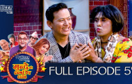 Mundre ko comedy club 57 Raju lama
