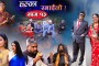 The Voice of Nepal Season 2 - 2019 - Episode 32 (Live Top 4 Performance)