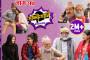 Ulto Sulto || Episode-96 || January-08-2020 || Comedy Video ||  Nepali Comedy Serial