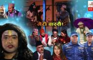 Meri Bassai || Episode-638 || January-21-2020 || Comedy Video ||