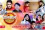 Halka Ramailo | Episode 22 | 02 February 2020 | Balchhi Dhrube, Raju Master | Nepali Comedy